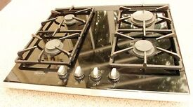 NESS 4-ring gas hob with toughened glass surface (price reduced!)