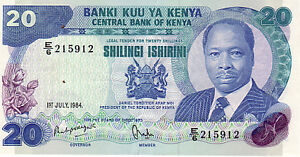 20 Shillings - émission du 01-07-1984  - Kenya