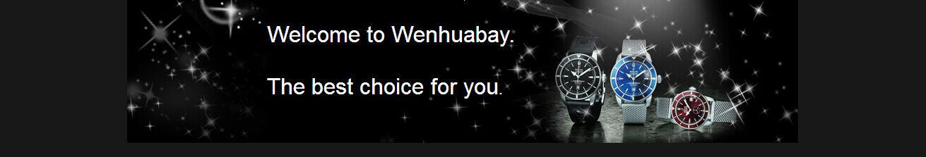 wenhuabay