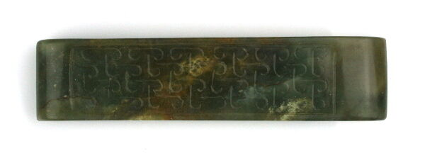 REMARKABLE CHINESE ZHOU DYNASTY JADE SWORD SLIDE