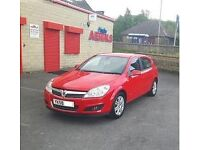 VAUXHALL ASTRA DESIGN CDTI WITH FULL SERVICE HISTORY
