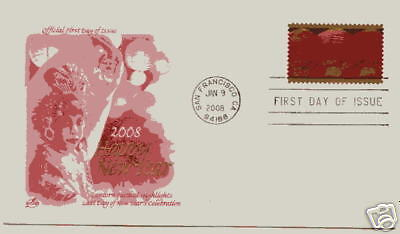 4221 Lunar New Year, 2008 Year of the Rat, ArtCraft FDC