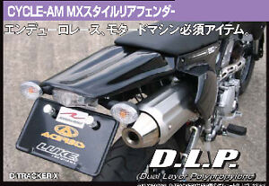 CYCLE-AM MX Style Rear Fender HONDA CRM250R