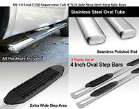 """09-14 Ford F150 Super Crew 5.5ft and 6.5ft- 4"""" Oval Step Bars"""