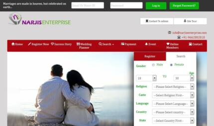 Most  searchable sources with Matrimonial Software available onli