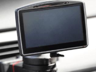 GPS y sistemas de navegación
