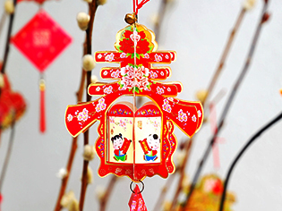 chinese lanterns hanging decorations - Chinese Christmas Decorations