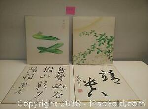 103. Japanese watercolour and calligraphy