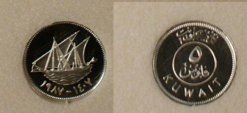 Rare 1987 Kuwait Silver Proof 5 Fils