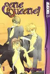 Eerie Queerie manga - 4 volumes - shonen ai
