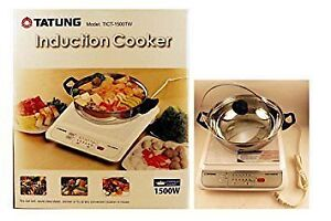 Tatung Induction cooker
