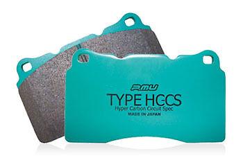 PROJECT MU TYPE HC-CS  Levin/Trueno AE86 (4A-GE) R186 Rear