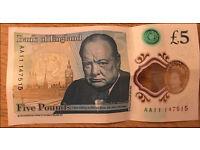 New £5 not AA11