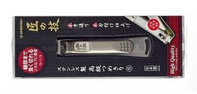 Takumi no waza stainless steel luxury nail clippers Green Bell S G-1113 JAPAN