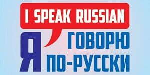 Interactive russian lessons!