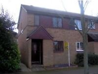 2 Bed Semi Detached House with Allocated Parking space to Rent in Emerson Valley