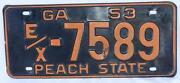 Georgia Car Tags