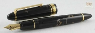 SAILOR 1911 LARGE CLASSIC RESIN MAKI-E FLOATING FAN FOUNTAIN PEN 21K GOLD NIB!!!