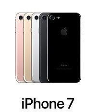 Looking for IPHONE 7 any colour any gigabytes