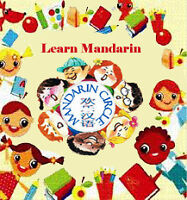 Toddlers learn Chinese with parents  - Mandarin Circle