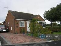 2 bedroom house in The Green, York, YO26 (2 bed)