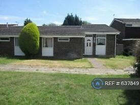 1 bedroom in Ulcombe Gardens, Canterbury, CT2 (#637849)