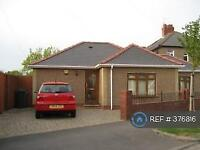 2 bedroom house in Tair Erw Road, Cardiff, CF14 (2 bed)
