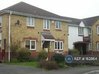 2 bedroom house in Epping Way, Witham, CM8 (2 bed)