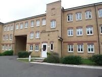 Fabolous 2 bed flat ground floor flat in Romford Gidea Park *DSS CONSIDERED*