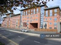 2 bedroom flat in Ings Road, Wakefield, WF1 (2 bed)