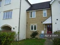 3 bedroom house in Oakey Drive, Wokingham, RG40 (3 bed)