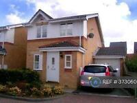 3 bedroom house in Helegan Close, Orpington, BR6 (3 bed)