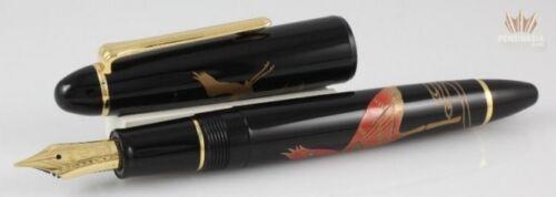 Sailor Limited Edition Endangered Species Maki-e Roseate Spoonbill Fountain Pen!