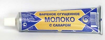 RUSSIAN COSMONAUT SPACE FOOD: THICKENED MILK WITH SUGAR ()