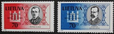 National day, Signatories to 1918 declaration of independence stamps, 1999, MNH