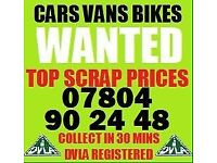 📞 Ø78Ø4 9Ø2448 SELL YOUR CAR VAN BIKE FOR CASH💰 BUY MY SELL YOUR SCRAP L
