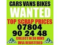🇬🇧 Ò78Ò4 9Ò2448 CARS VANS BIKES WANTED FAST CASH SELL YOUR BUY MY SCRAP Njo
