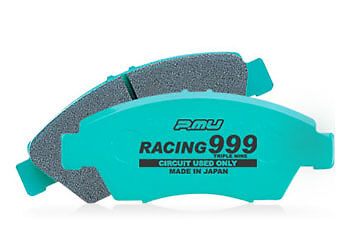 PROJECT MU RACING999 FOR  Forester SG5 (EJ205) R913 Rear