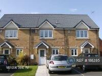 2 bedroom house in Beadnell Drive, Seaham, SR7 (2 bed)