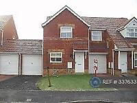 3 bedroom house in Harrier Close, Thornaby, Stockton-On-Tees, TS17 (3 bed)
