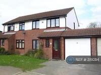 3 bedroom house in Hepleswell, Milton Keynes, MK8 (3 bed)