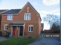 2 bedroom house in Grendon Way, Mansfield, NG17 (2 bed)