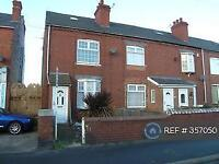 3 bedroom house in Marshland Rd, Doncaster, DN8 (3 bed)