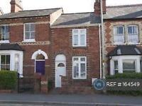 2 bedroom house in Waltham Road, Twyford, RG10 (2 bed)