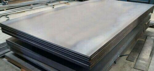 """1/4"""" .250 Hot Rolled Steel Sheet Plate 9"""" X 12"""" Flat Bar A36"""