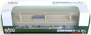 Kato-23-115-Modern-One-sided-Platform-B-L-City-type-N-scale