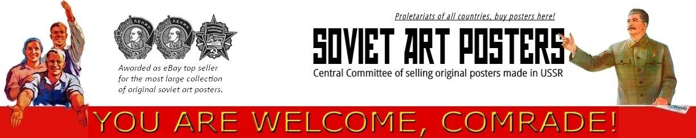 sovietartposters
