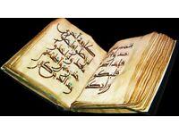 Islamic quran teacher private Quran teacher international Hafiz class