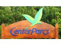 Center Parcs Gift Vouchers.