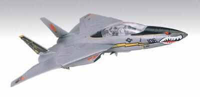 Revell  1/72 F14C Tomcat (Snap)  (F-14 Tomcat Snap)